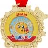 Медали поздравительные