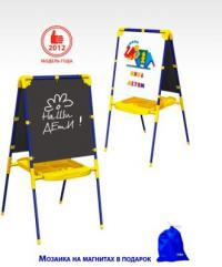 мольберт для детей с большим пеналом арт. м1 синий