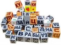 кубики зайцева картон (собранные)