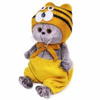 BudiBasa Басик BABY в шапочке с тигренка 20 см