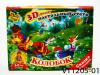 Vladi-Toys Настольный театр 3D-пазлы в подар. наборе 1205-01 Колобок