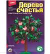 Дер-012 Дерево счастья Яблонька