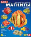 Фигурки на магнитах из гипса М-004 Коралловые рыбки