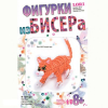 Бис-053 Фигурки из бисера 'Рыжий кот'