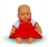 Кукла Весна Малышка 7 девочка 31 см