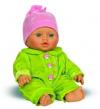 Кукла Весна Малышка 11 девочка 30 см