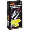 Набор фокусов от Bondibon 'Магическая коробка №1' (15 фокусов) ВВ2116