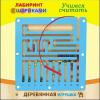 Лабиринт магнитный Учимся считать ИД-5904