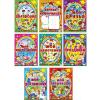 Комплект разделителей для портфолио дошкольника Детский сад
