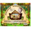 Ширма для кукольного театра с декорациями арт.7839 дерево 70*55 см