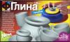 Глина для гончарного круга 217011 (голубая, 330 гр)