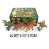 Динозавр арт. Q9899-170 в ассортименте
