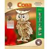 Конструктор деревянный 3D Сова маленькая 80115