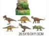Динозавр арт. Q9899-305 в ассортименте