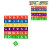 Буквы -пазл 15*15см, пластик К-7806
