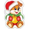 Закладка магнитная 'Милый пёсик с ёлочной игрушкой' 158*55мм