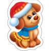 Закладка магнитная 'Милый щенок' 158*55мм