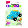 Модульное оригами Машинка Мб-027