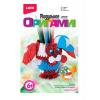 Модульное оригами Дружок Мб-030
