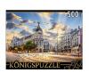Пазл 500 эл. Konigspuzzle Испания Мадрид отель Гран Виа