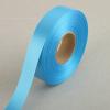 Лента 1 м синяя 2 см