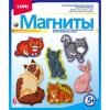 Фигурки на магнитах из гипса М-064 Lori 'Домашние кошки'