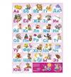 Плакат Алфавит для девочек формат А2