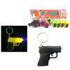Брелок-фонарик для ключей Пистолет цвет-ассорти К-8201