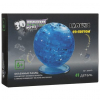 Головоломка 3D пазл Глобус 40 дет.
