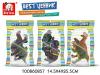 Набор динозавров 100860857 BESTценник