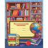 Тетрадь  Читательский дневник 'Проф-Пресс ' 24л Книжная полка-2 Д24-3399