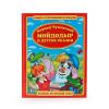Книга УМКА с крупными буквами 'Мойдодыр'