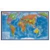 Карта Мира физическая М1:35млн 101*66 GLOBEN КН023