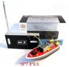Катер р/у MX-0011-11 аккум, 4 канала, зарядка от пульта, 10м