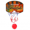 Баскетбольное кольцо 0082-2 19х14 см, мяч