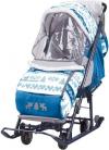 Санки-коляска НИКА Наши детки Скандинавсный орнамент синий