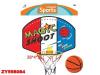 Баскетбол 663-1САХ