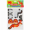 Пазл 3D УМКА из картона 'Зоопарк' 2 планшета 150*210