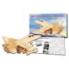 Конструктор деревянный 3D Самолет штурмовой МД-9233