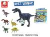 Динозавр арт. 101015046 BESTценник