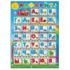 Плакат Алфавит А4 мелованная бумага