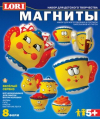 Фигурки на магнитах из гипса М-001 Веселый сервиз