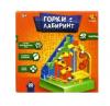 Головоломка Лабиринт 'Водопад' с шариком 4D 20 дет. PT-00681 (WZ-A3660)