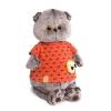 BudiBasa Басик в оранжевой футболке в рыбки с львенком 22 см. Ks22-083