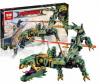 Конструктор 06051 Динозавр