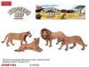Набор животных 093A-25ZYK Львы в пак.