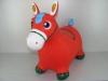 Лошадь резиновая прыгун