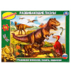 Пазл 15 эл. в рамке 'Динозавры' УМКА