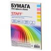 Бумага цветная STAFF color, А4, 80 г/м2, 100 л., микс (5 цв. х 20 л.), пастель 110889