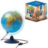 Глобус интерактивный 250мм физико-политический с подсветкой, питание от сети Globen